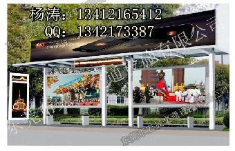候车亭/宜昌公交候车亭尺寸设计,湖北公交候车亭厂家生产