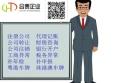深圳目前还可以注册互联网金融公司吗