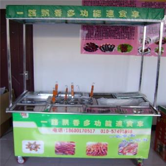 北京 小吃/关键字:串串香小吃车麻辣烫小吃车流动美食车