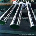 深圳易切削440C不锈铁磨光棒、440C圆钢