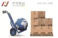 東莞塘廈運輸公司直達至湖南石門大件貨物托運專線