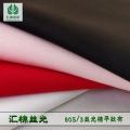 匯棉80S 3雙絲光棉平紋布廠家直銷高檔絲光棉