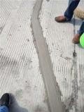 水泥路面小微裂縫如何處理?水泥路面小微裂縫用哪種修
