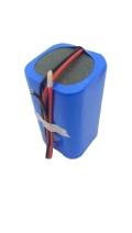 4400mAh7.4V鋰電池組18650三元鋰電池