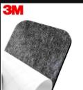3M胶带精密模切成型