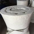 硅酸鋁纖維氈專業做的公司