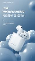 沃品2代升級版TWS藍牙耳機MAX01