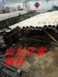 湛江133*8.5大口径精密钢管20号Q345B厚
