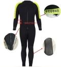 NRS湿式服水域救援服湿式潜水服水域防寒保温潜水服