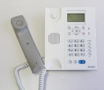 素材黑白电话漂浮