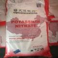 宜鑫化工32年持續供應優質硝酸鉀