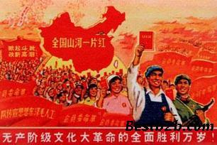 近年来祖国江山一片红收藏升值空间怎么样