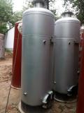 阿拉爾市0.3噸生物質發生器廠家供應