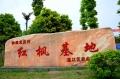 大型村牌石刻字別墅庭院景觀石景觀石風景石