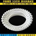 深圳平湖工業級3D打印手板模型制造,精度高