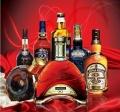 臨沂高價回收茅臺酒老酒價格紅酒拉菲洋酒路易十三