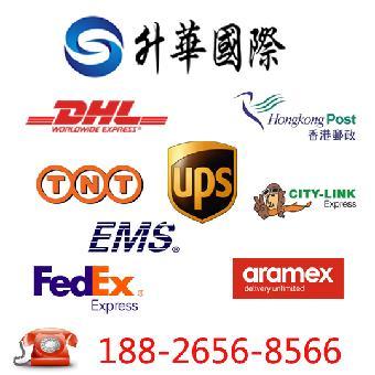时效快,特别适合急件服务;以深圳,香港国际机场为依托,与航空公司的