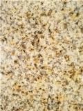 江西黄锈石价格