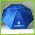 保定制作雨傘廠家哪家好 廣告雨傘定制可以logo