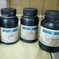 藥用級碘 cp2015藥典二部原料藥碘