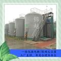 鐵碳微電解反應器定制,鐵碳微電解罐反應器生產廠家