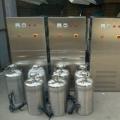天津水箱自潔殺菌器水箱臭氧消毒器
