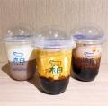 全國奶茶店排名,沐白小農牧場給食客新體驗