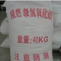 工业氢氧化铝山东优品级氢氧化铝批发