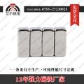 工廠定制異形強力磁鐵釹鐵硼永磁鐵片吸盤磁鐵