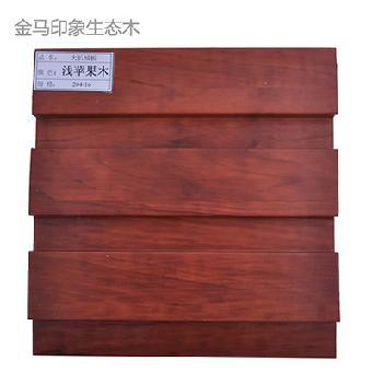 204-16    产品颜色:富贵柚,白浮雕,深苹果木,水曲柳,夏特杉木,银
