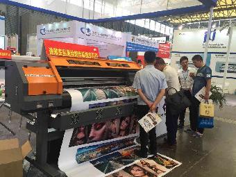 中国喷绘机厂家 喷绘机哪家好 直销 喷绘机