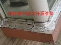 苏州园区专业房屋补漏卫生间防水补漏屋顶防水补漏