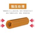 矩形彈簧 五金模具彈簧 進口彈簧