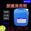 銷售脫硫劑 脫硫劑生產使用方法 脫硫劑氧化鋅現