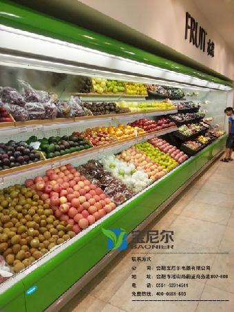 家用电器 冰箱,冷柜  水果超市装修效果图 水果超市经营模式 百果园