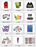 定制PVC膠章硅膠軟商標圖案品牌膠章