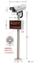 贵州无人值守无感支付停车场系统
