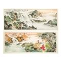 吉慶貴來圖國畫典藏版向士平大師作品