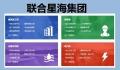 咸寧市承裝修試電力許可證專業認證服務