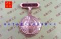 上海聯誼會勛章制作廠 上海金屬勛章制作