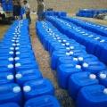 供應今創反滲透阻垢劑水處理藥劑