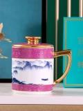 帶茶漏陶瓷茶杯 景德鎮陶瓷茶杯 刻字定做