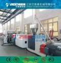 SJZ120新型中空塑料建筑模板生產線設備