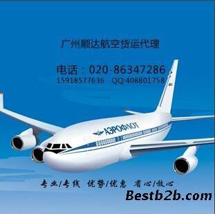 九江到北京飞机