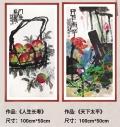 中華墨韻 巨匠傳承國畫套組新生代寫意大師劉廣河作品