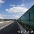东营市公路声屏障山东省声屏障厂家高速声屏障厂家