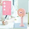 新款usb童夢顯示屏風扇 便攜式迷你小風扇手持風扇