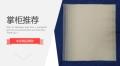 標本臺紙蓋紙硫酸紙玻璃紙