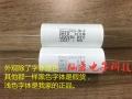 美國CDE無感吸收電容941C8P68K-F