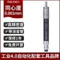 精密型气动风磨笔台湾圣耐尔S-6632气动打磨机
